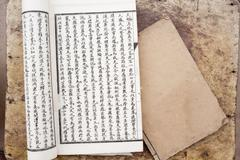 chinese traditional medicine ancient book - stock photo