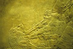 assyrian lion hunt of ashurbanipal - stock photo
