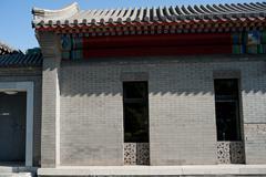 Beijing archaize dwellings Stock Photos
