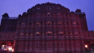 Stock Video Footage of hawa mahal