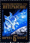 "postage stamp shows satellite ""intercosmos-14"" - stock photo"