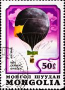 Postage stamp shows air balloon oernen sweden Stock Photos