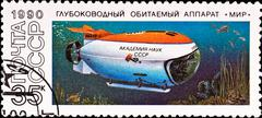 "postage stamp shows submarine ""mir"" - stock photo"