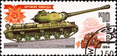 postage stamp show russian heavy panzer is-2 - stock photo