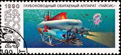 "postage stamp shows submarine ""paysis"" - stock photo"