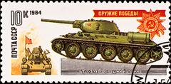 postage stamp show russian panzer t-34 - stock photo