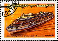 "Postage stamp show ship ""cosmonaut gagarin"" Stock Photos"