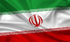 iran - stock illustration