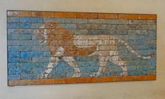Babylonian lion walking.. Stock Photos