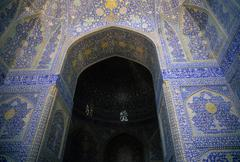 Intricate persian mosaics Stock Photos