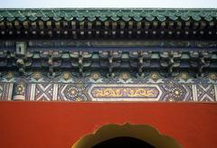 Stock Photo of detail, intricate chinese decorations,