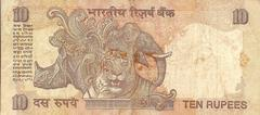 international currency -indian rupee note - stock photo