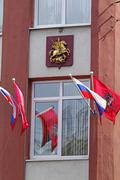 Stock Photo of flags on moscow city council - duma