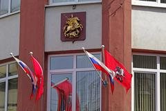 flags on moscow city council - duma - stock photo