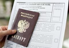 Presidential elections in russia Stock Photos