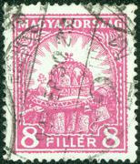 Stamp printed by Hungary, shows Crown of St. Stephen, circa 1926 Stock Photos