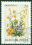 stamp printed by Hungary, shows flower bouquet - stock photo