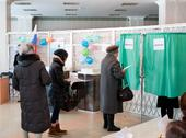 Stock Photo of presidential elections in russia