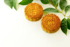 Chinese moon cake -- food for Chinese mid-autumn festival Stock Photos