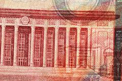 Chinese bank note 100 yuan macro Stock Photos
