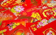 Stock Photo of chinese element red packet