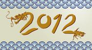Chinese 2012 dragon of water year Stock Illustration
