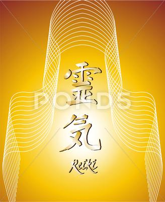 Stock Illustration of healing symbol
