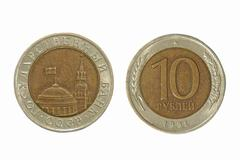 Old ussr monet ten roubles.isolated. Stock Photos