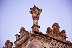 medziboz castle ruins - stock photo