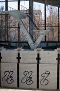 Pripyat swimming pool - stock photo