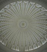islamic dome ceiling - stock photo