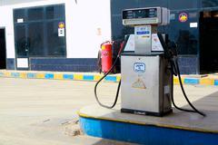 Arabic Gas Pump Stock Photos