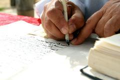 Hebrew Scribe writes Biblical Text Stock Photos