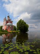 forty saints' church. pereslavl-zalessky. russia - stock photo