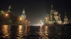 Night red square slider Stock Footage