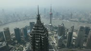 Aerial View of Shanghai Skyline, China, Huangpu River, Skyscrapers, Blurred Logo Stock Footage