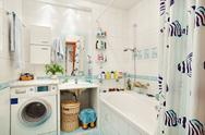 Stock Photo of modern small bathroom in blue colors wide angle view