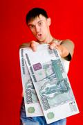 big money - stock photo