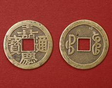 China coin Stock Photos