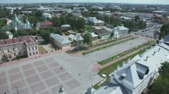 Kremlin square with houses, flags, lawns in Vologda Stock Footage