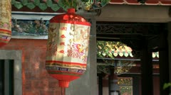 Chinese lantern at the Taipei Confucius temple Stock Footage