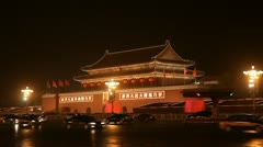 Tiananmen Square in center of Beijing, China, Gate to Forbidden City, by night Stock Footage