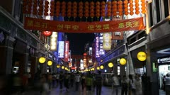 Shopping Neon Street, Pedestrian Road, Guangzhou, Guangdong, China, Time Lapse Stock Footage