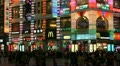 Shopping Neon Street, Pedestrian Road, Guangzhou, Guangdong, Canton, China HD Footage