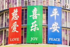 Love joy peace -  same in any language Stock Photos