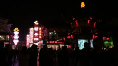 Timelapse Fast motion of Nanjing shopping street by night, Nanjing, China Stock Footage