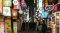 Asian Shopping, Seoul Neon Street Electronic by night, Shoppers in South Korea HD Footage