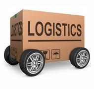 logistics carboard box - stock photo