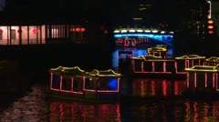Timelapse Fast motion of Boats on Xuanwu river by night, Nanjing, China Stock Footage