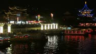 Nanjing Confucius Temple (Fuzimiao),Qinhuai River by night, Channel,China Stock Footage